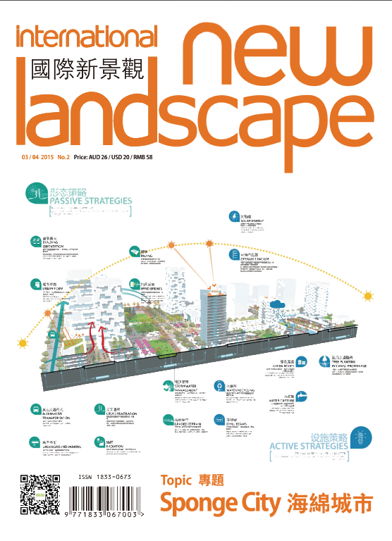 New Landscape Cover